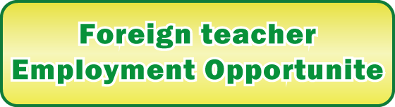 Foreign-teacher-Employment-Opportunities